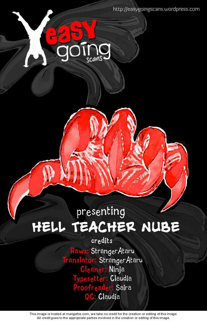 Hell Teacher Nube 7 Page 1