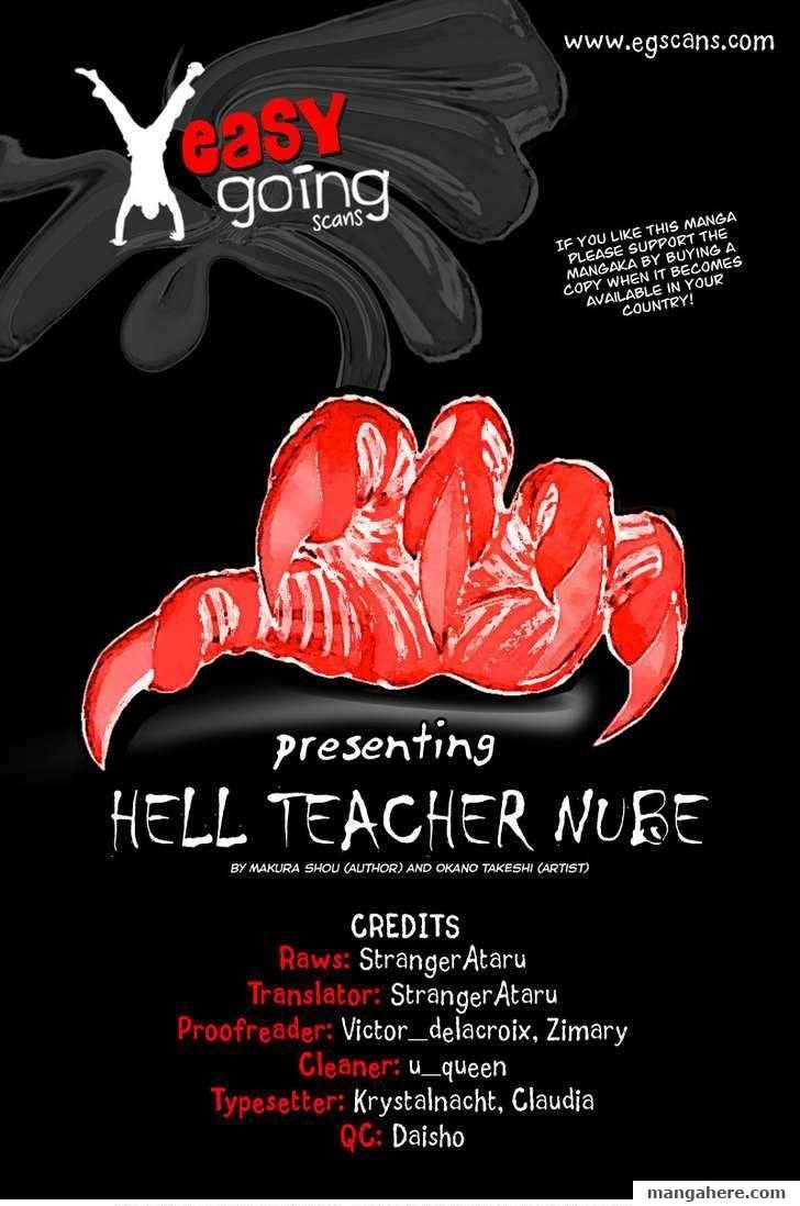 Hell Teacher Nube 24 Page 1