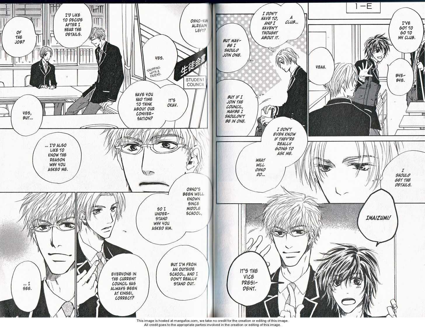 Teppen no Himawari 3 Page 3
