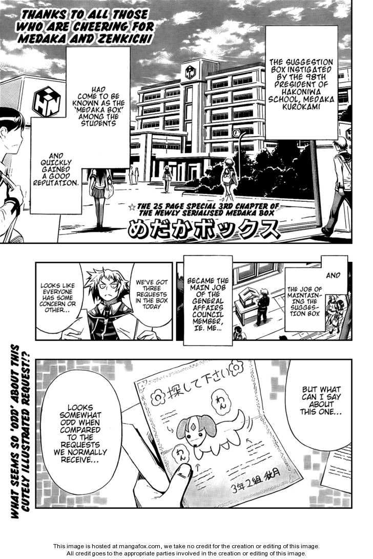 Medaka Box 3 Page 2
