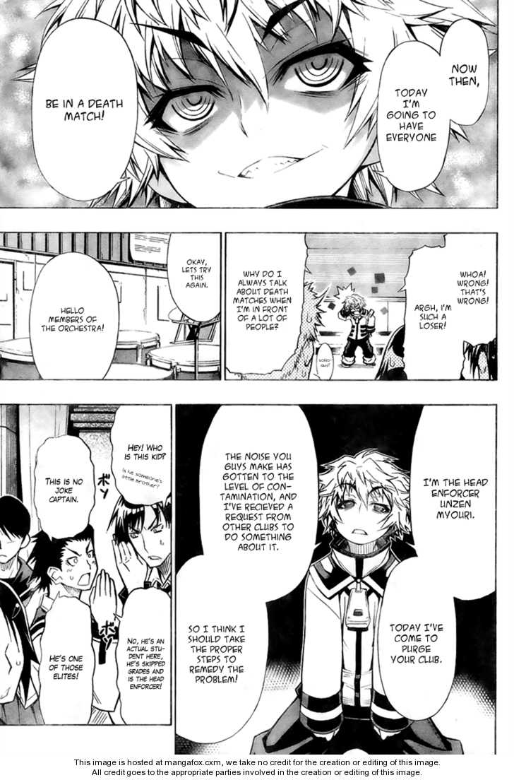 Medaka Box 16 Page 3