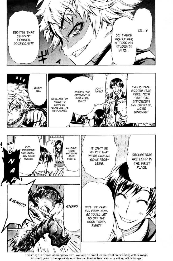Medaka Box 16 Page 4
