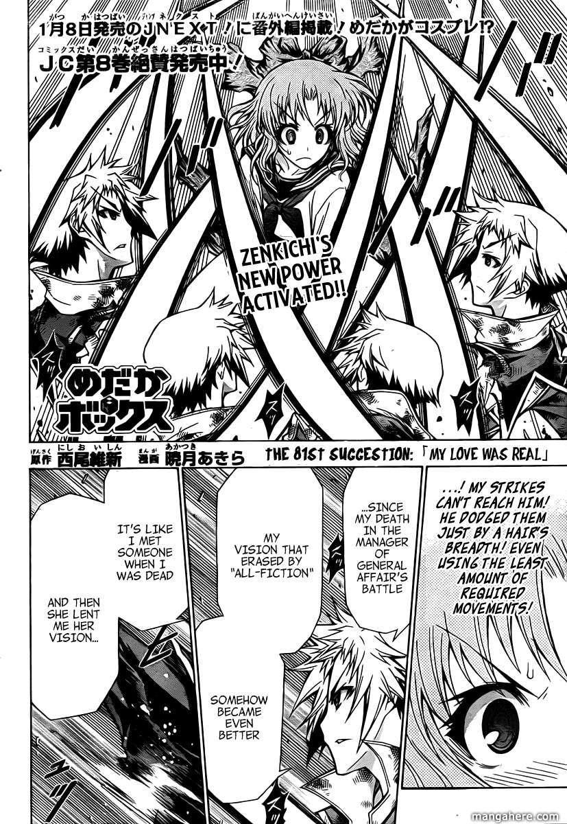 Medaka Box 81 Page 3