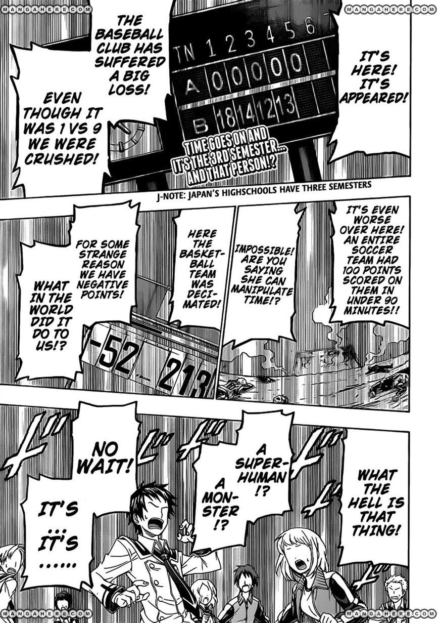 Medaka Box 141 Page 4