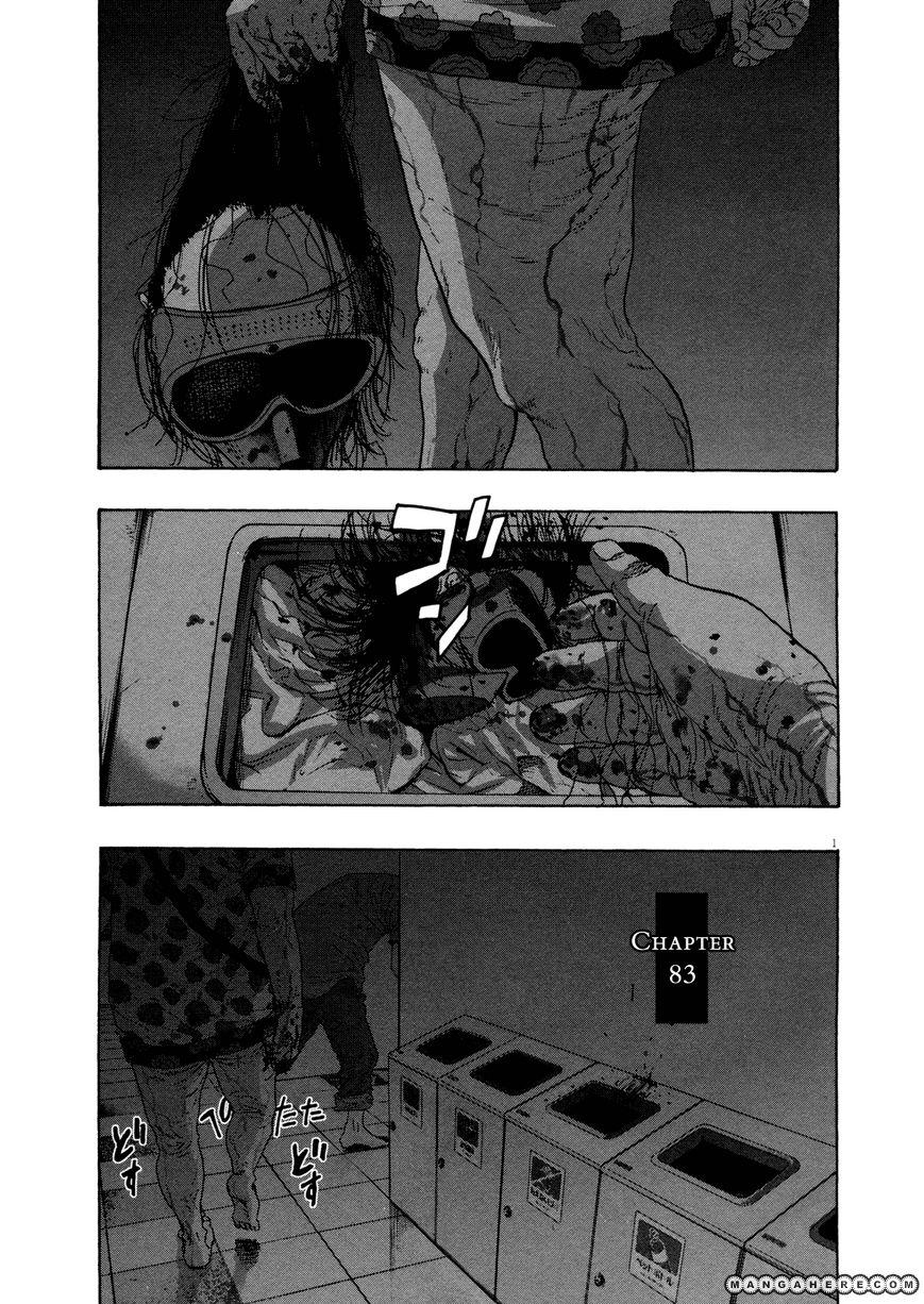 I am a Hero 83 Page 1