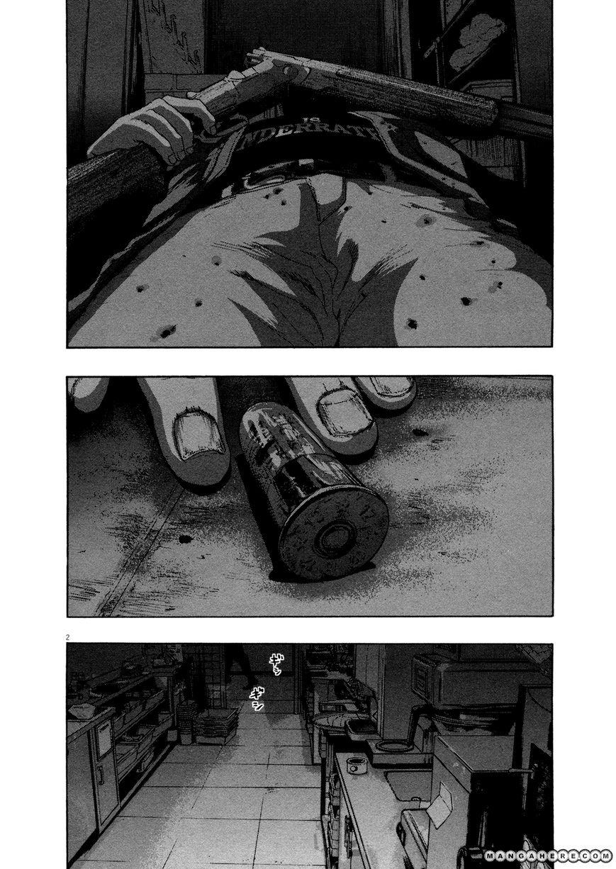 I am a Hero 83 Page 2