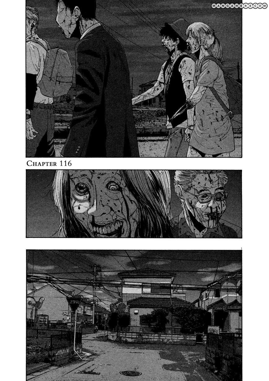 I am a Hero 116 Page 1