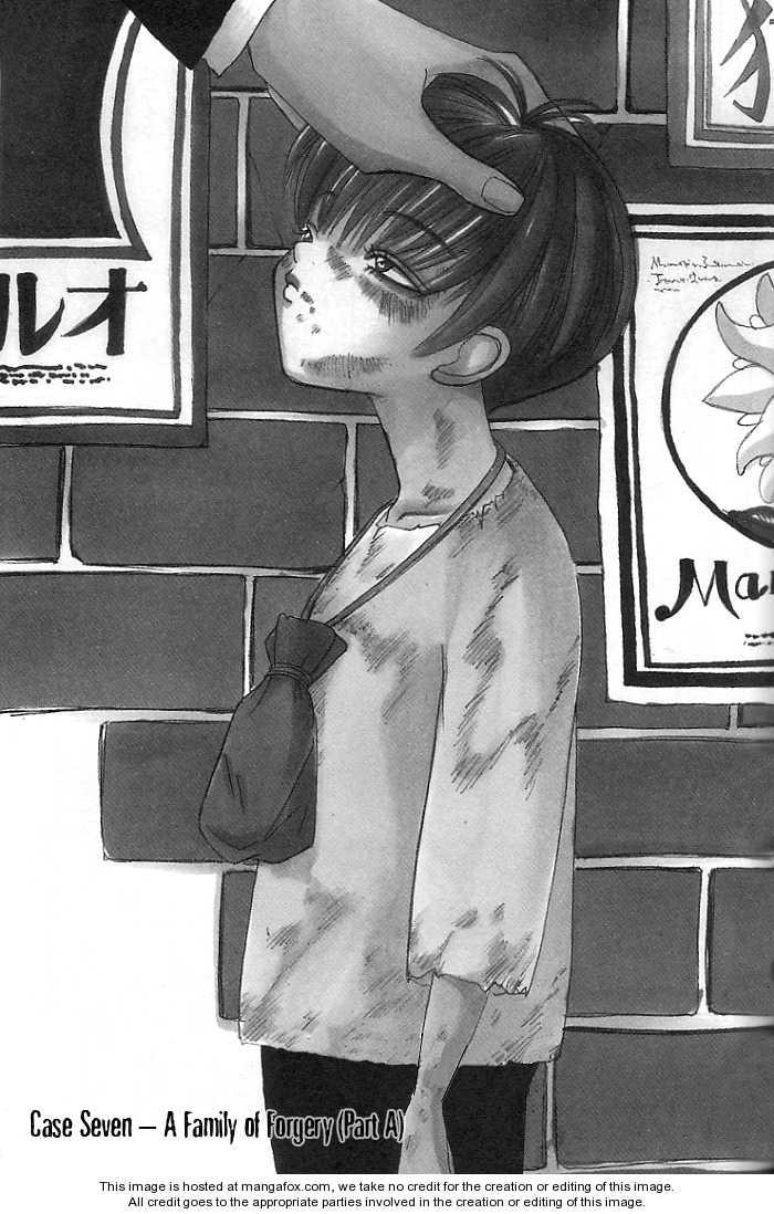 Tantei Aoneko 7.1 Page 2