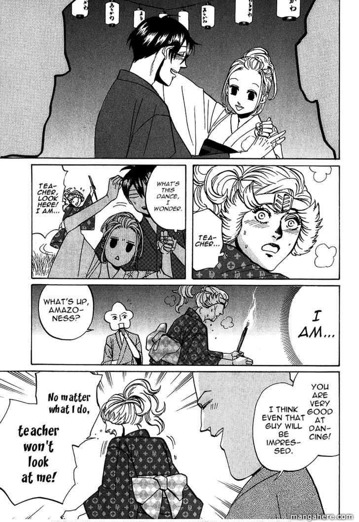 Arakawa Under the Bridge 225 Page 3