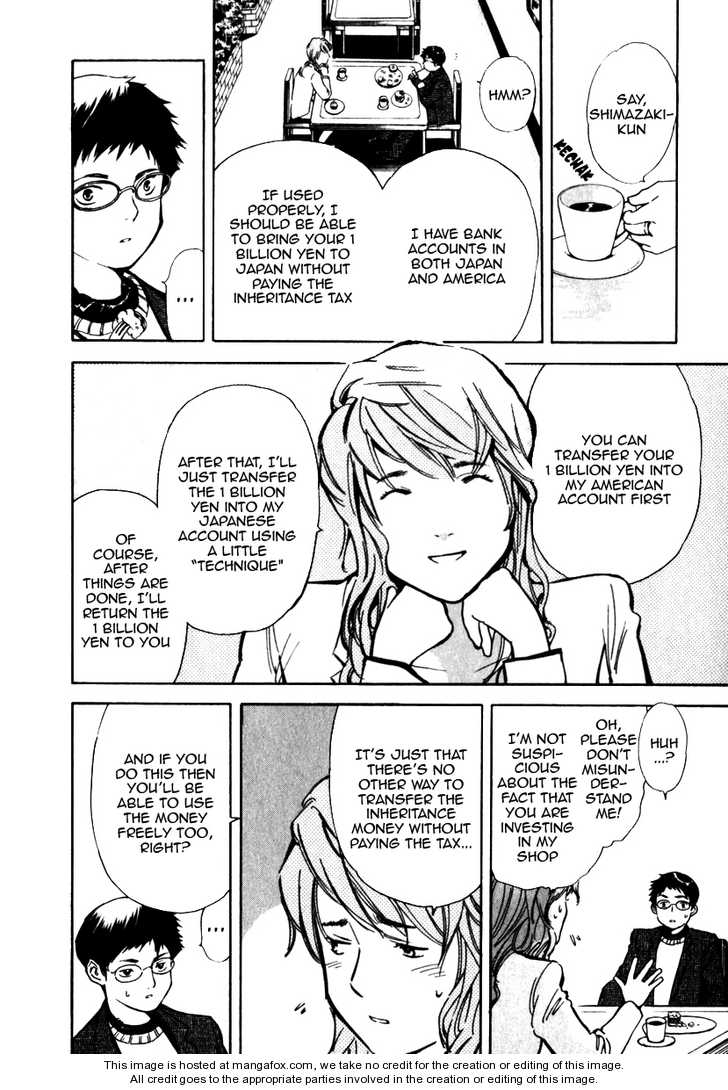 Kurosagi 28 Page 2