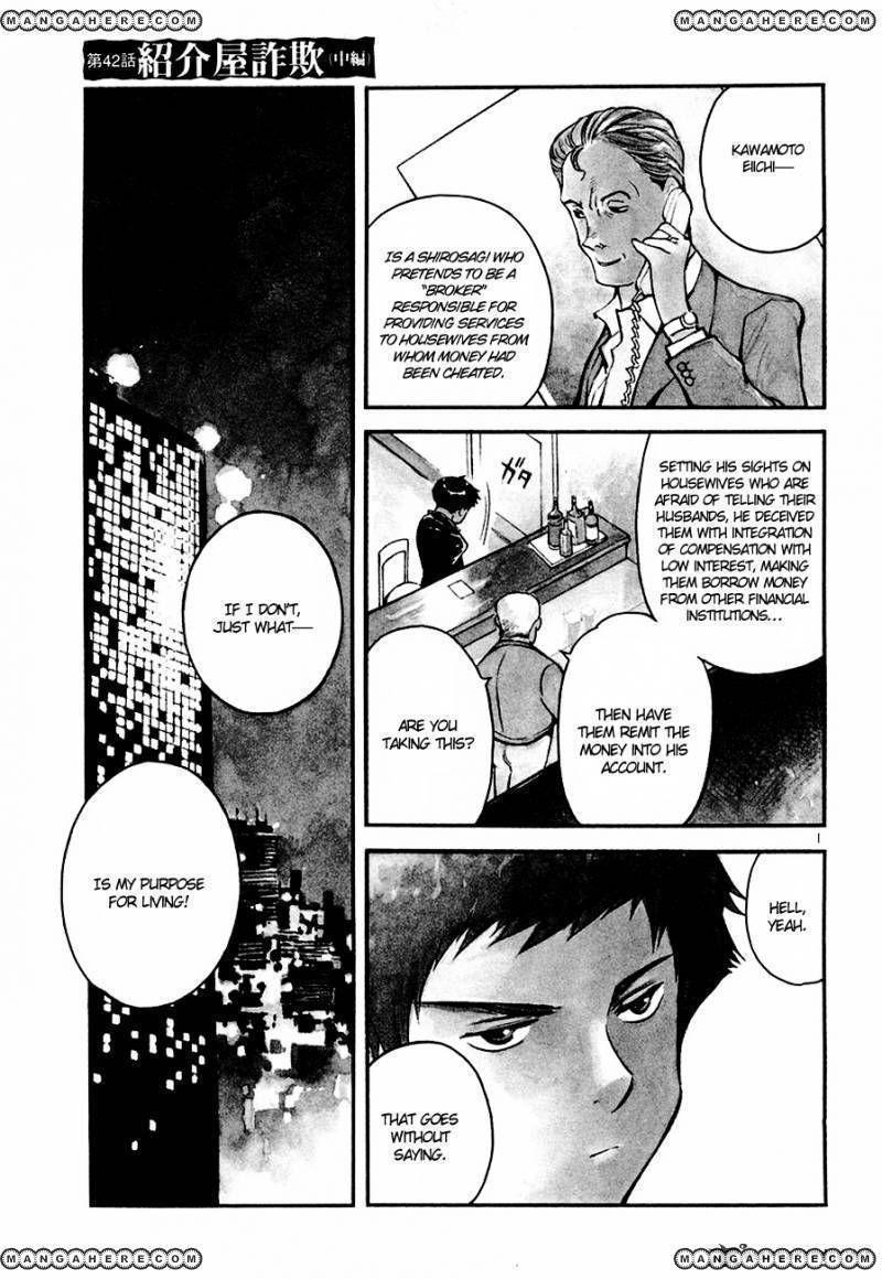 Kurosagi 42 Page 2