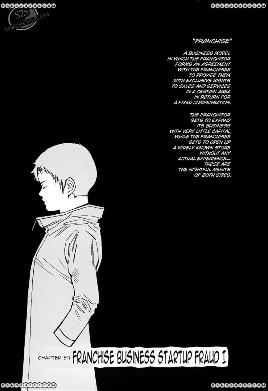 Kurosagi 59 Page 1