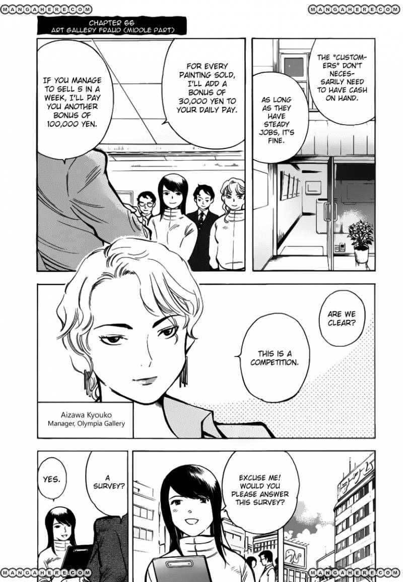 Kurosagi 66 Page 2