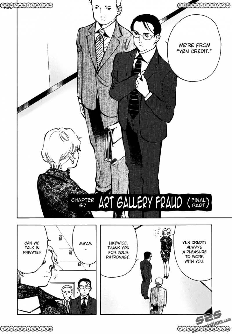 Kurosagi 67 Page 2