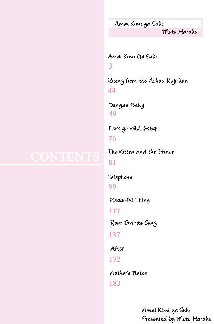 Amai Kimi ga Suki 4 Page 2