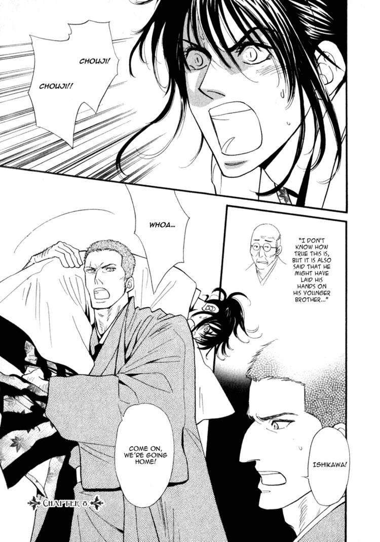 Iro Otoko 8 Page 1