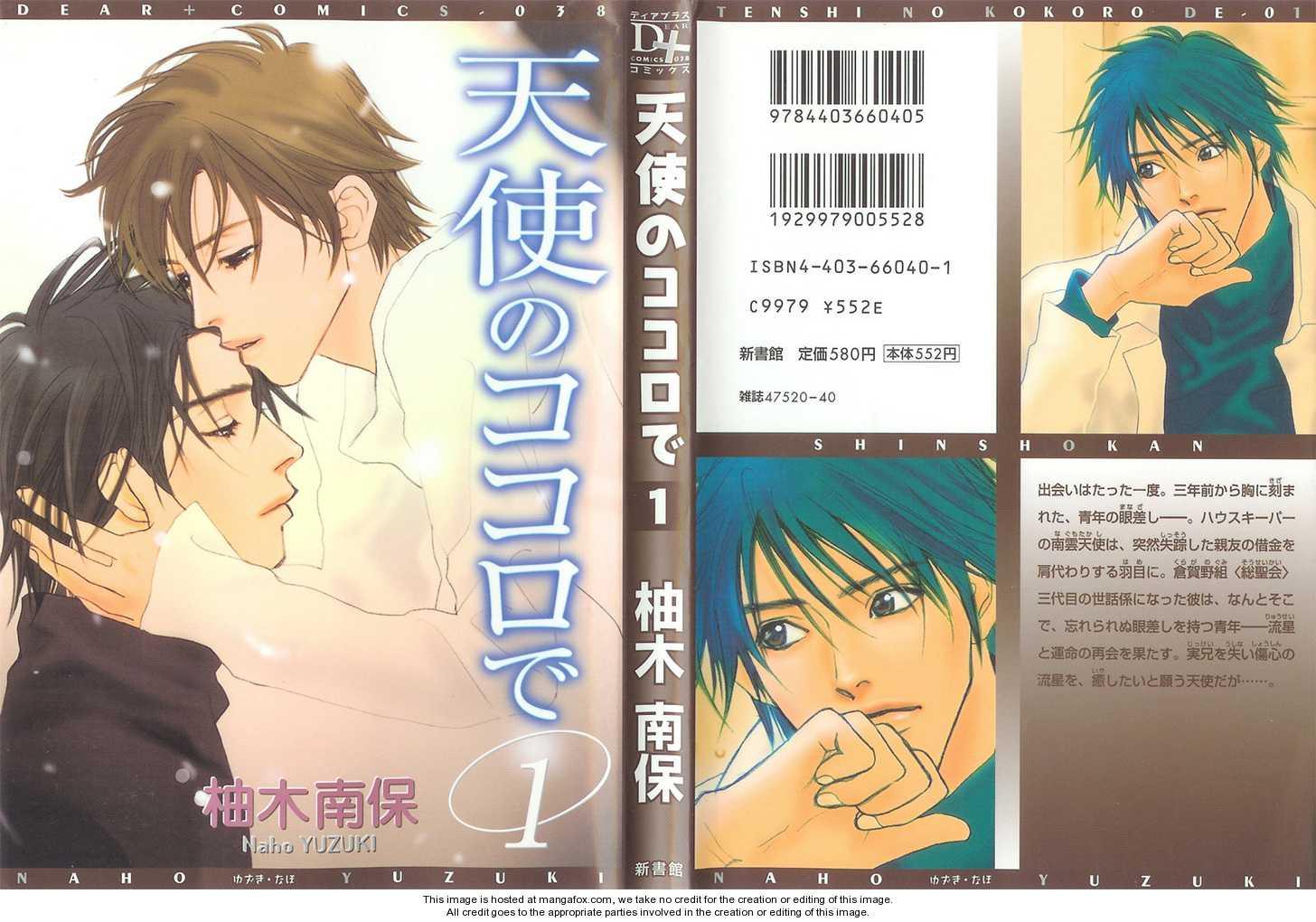 Tenshi no Kokoro de 1.1 Page 3