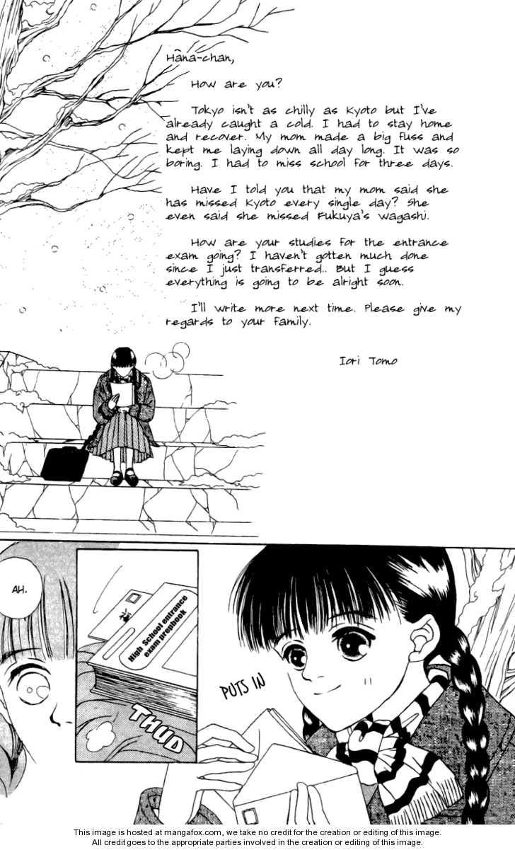 Fukuyadou Honpo 16 Page 3