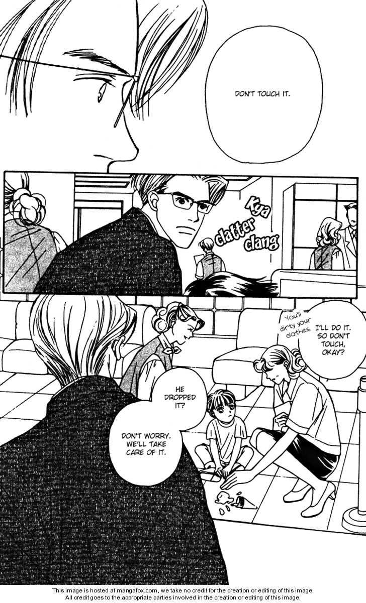Fukuyadou Honpo 25 Page 2