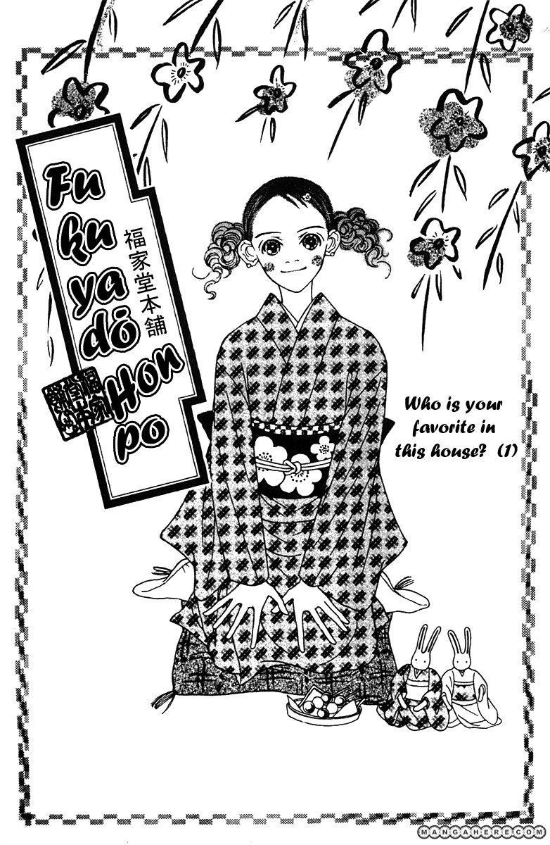 Fukuyadou Honpo 40 Page 1