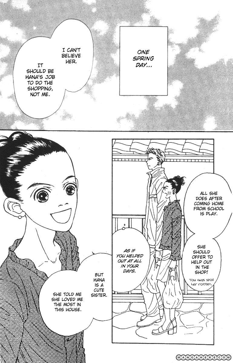 Fukuyadou Honpo 40 Page 2