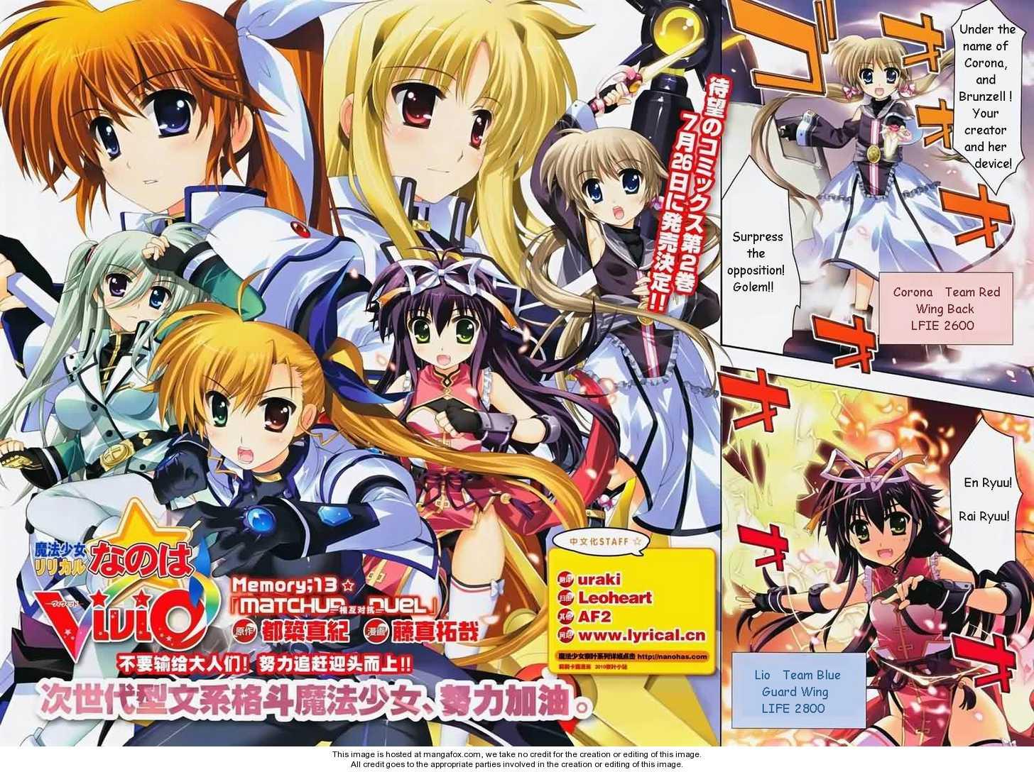Magical Girl Lyrical Nanoha ViVid 13 Page 2