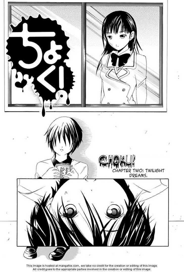 Choku! 2 Page 3