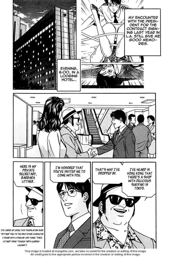 Desire (KOTANI Kenichi) 26 Page 3