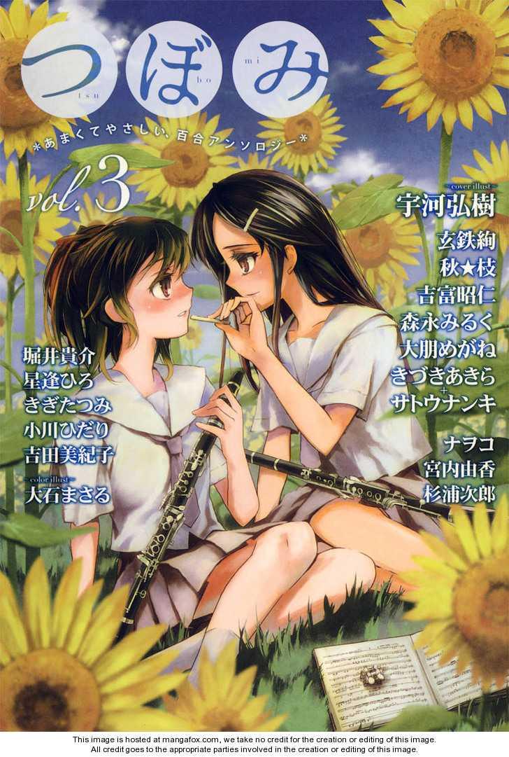Tsubomi 5 Page 2