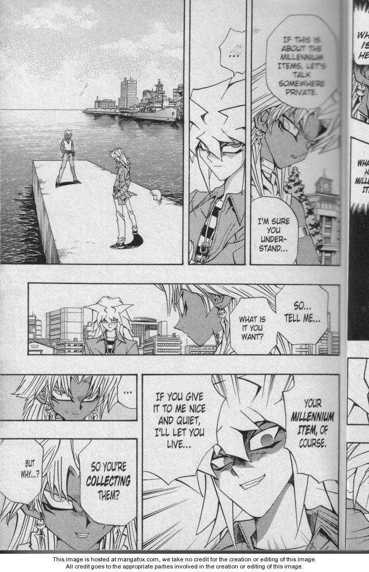 Yu-Gi-Oh! Duelist 120 Page 3