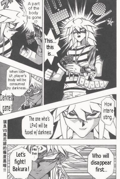 Yu-Gi-Oh! Duelist 176 Page 1