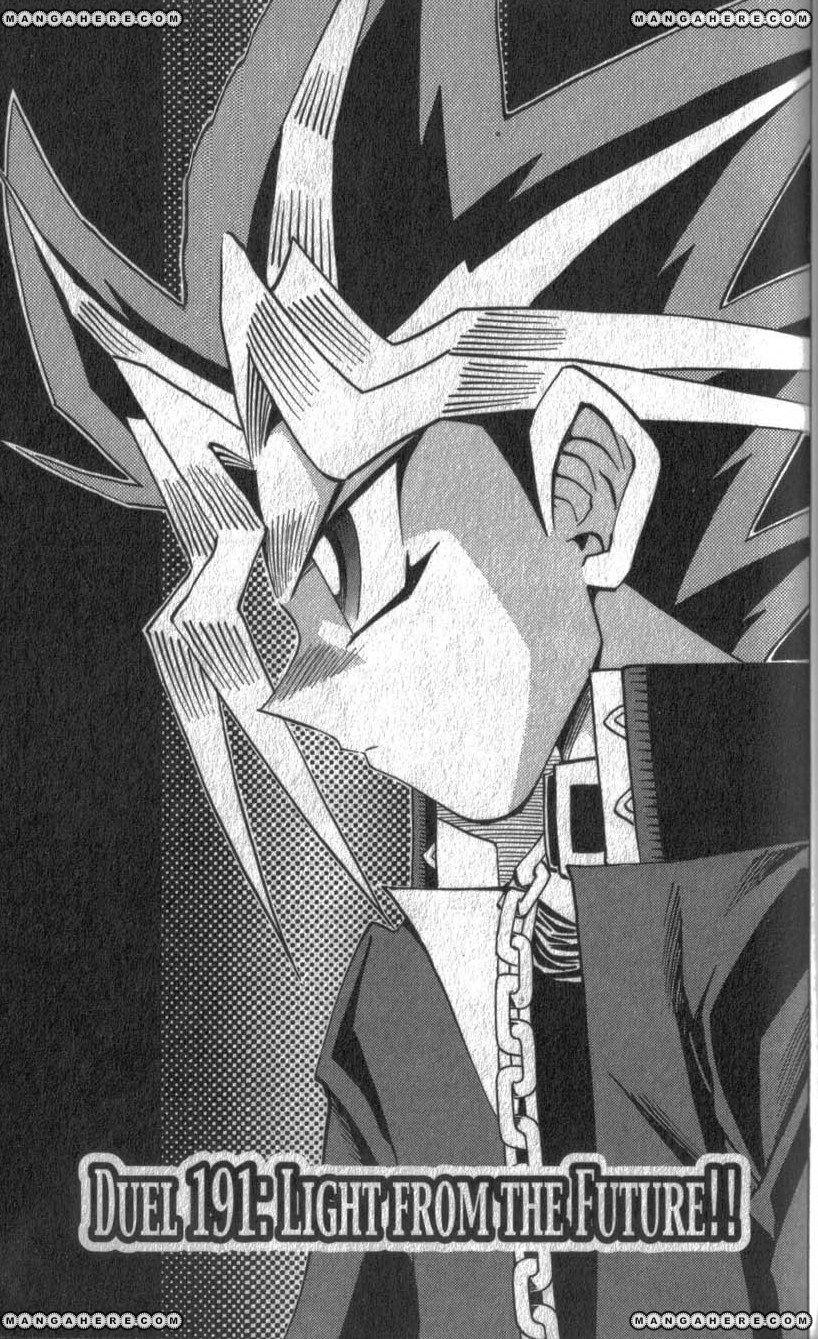 Yu-Gi-Oh! Duelist 191 Page 1