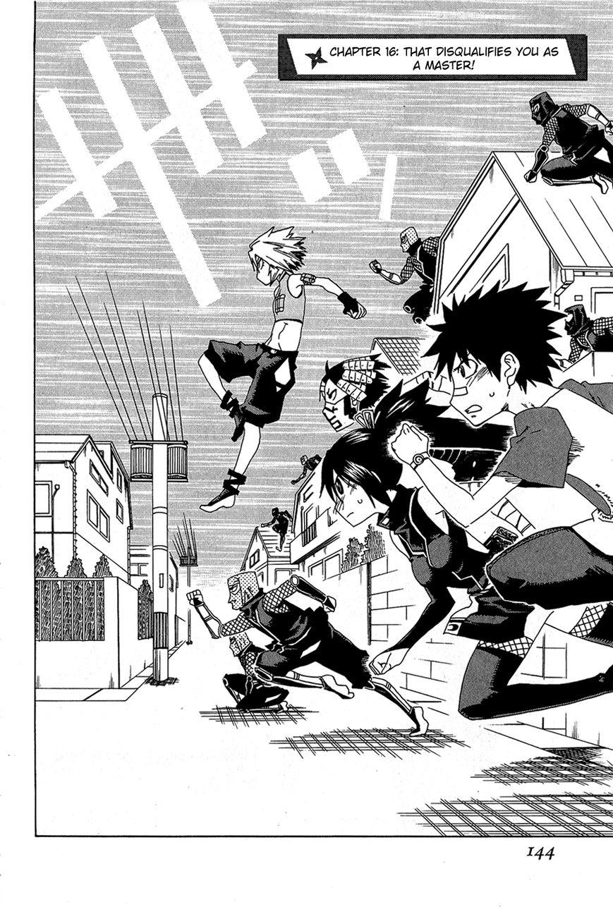 Shiinake no Hitobito 16 Page 2