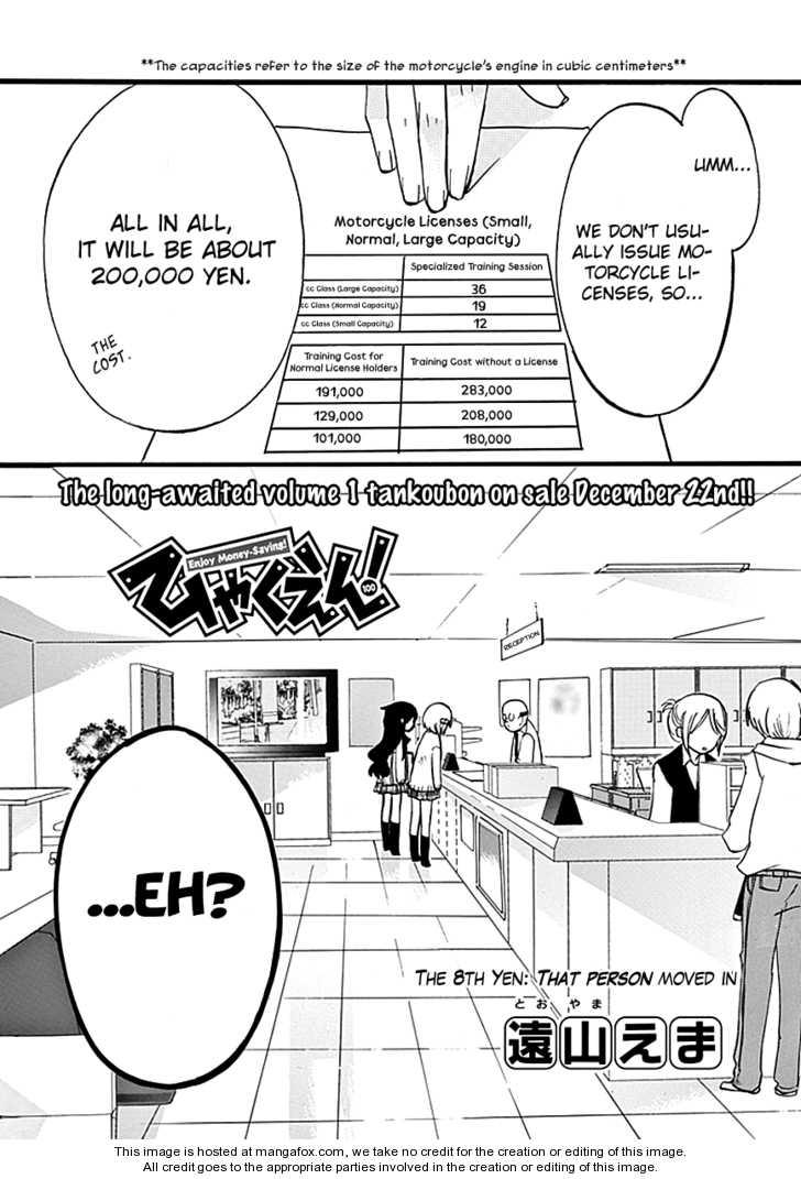 Hyakuen! 8 Page 3