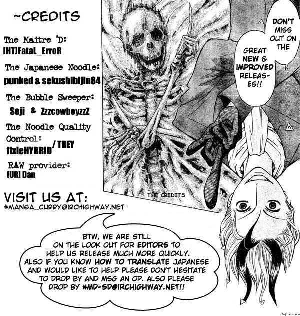 Majin Tantei Nougami Neuro 6 Page 1