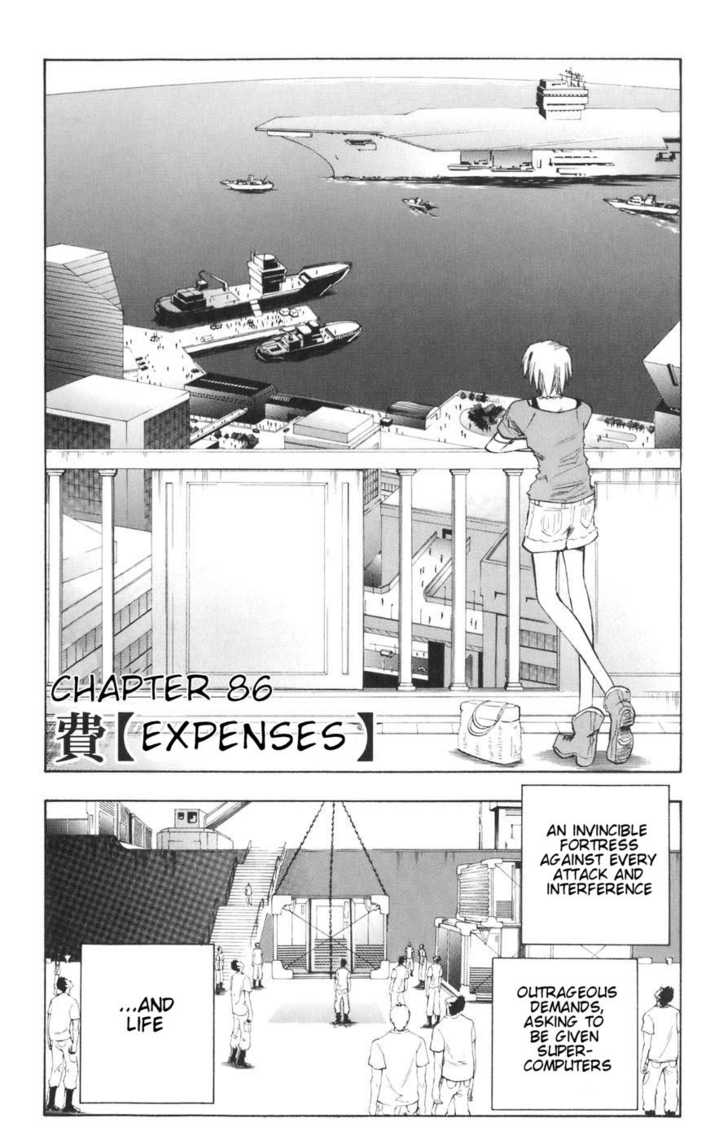 Majin Tantei Nougami Neuro 86 Page 2