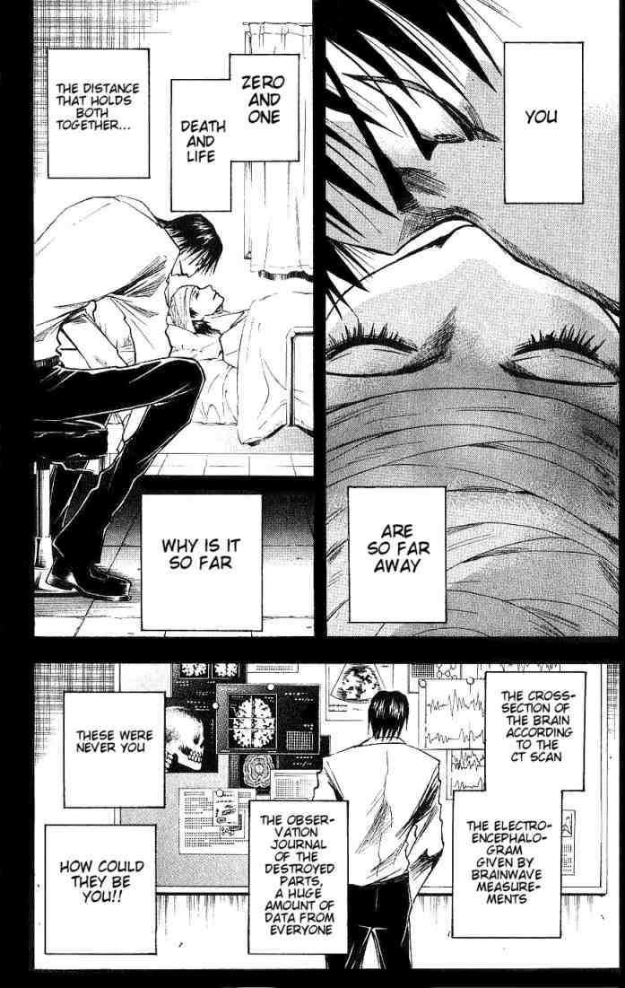 Majin Tantei Nougami Neuro 90 Page 4