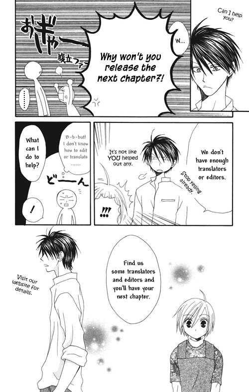 Majin Tantei Nougami Neuro 128 Page 1
