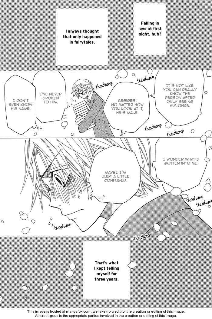 Sekaiichi Hatsukoi 1 Page 5
