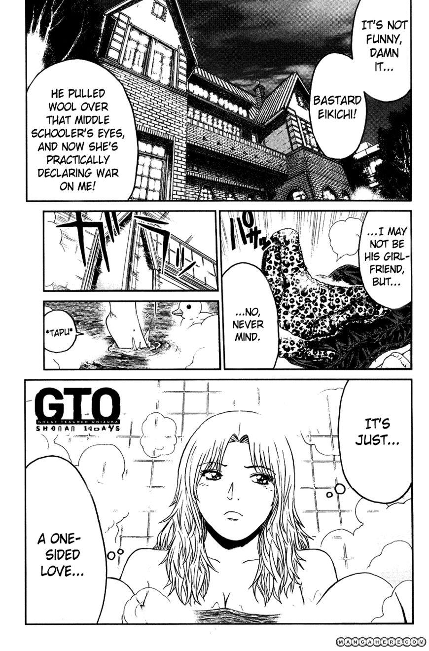 GTO - Shonan 14 Days 53 Page 1