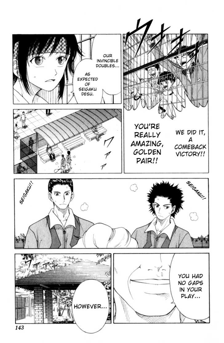 Prince of Tennis 95 Page 4