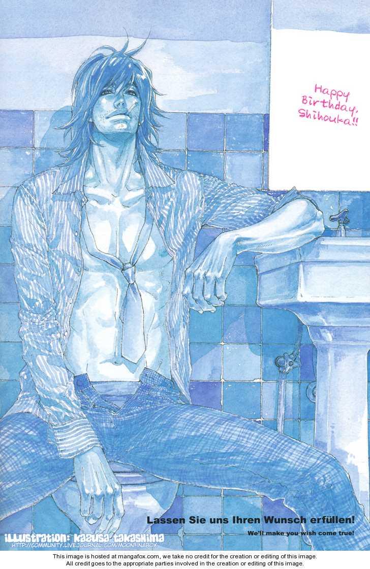 Tenshi no Uta (NISHIDA Higashi) 7 Page 3