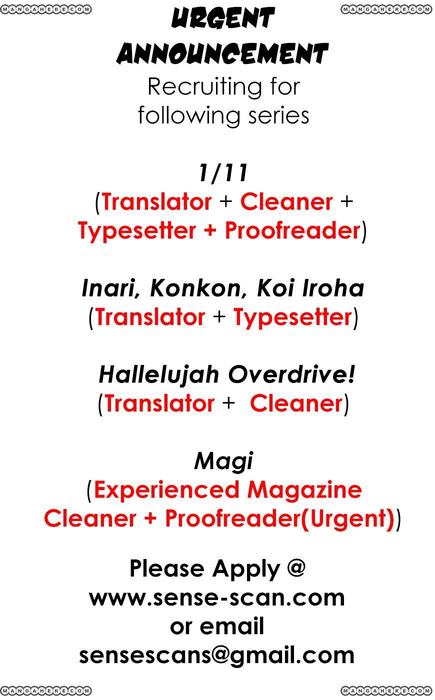 Magi 122 Page 2