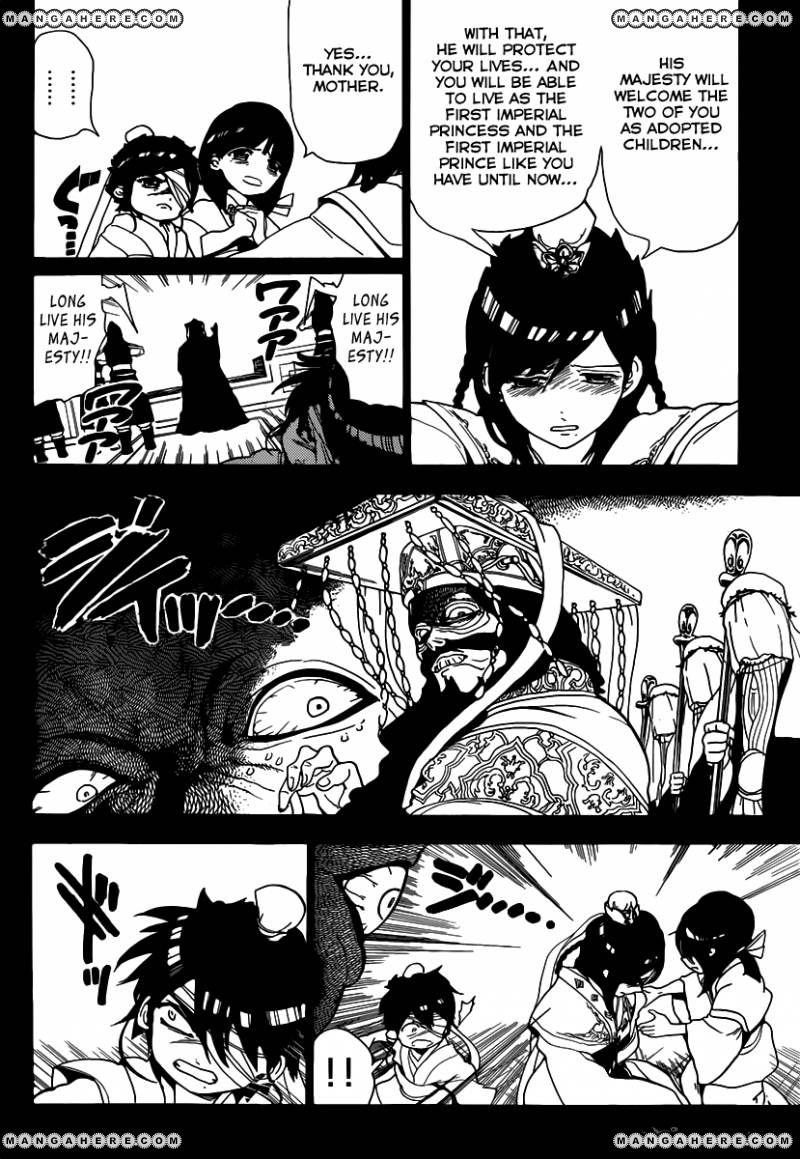 Magi 131 Page 3