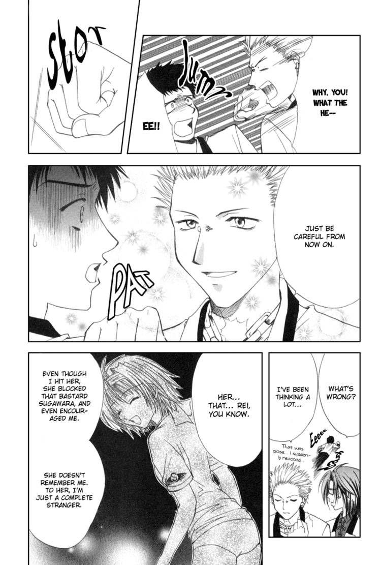 Meisou Kuiki 5 Page 3