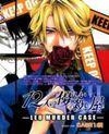 12 Nin no Yasashii Koroshiya - Leo Murder Case