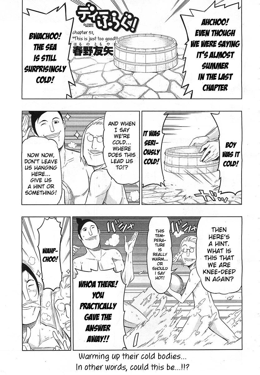 D-Frag 51 Page 1