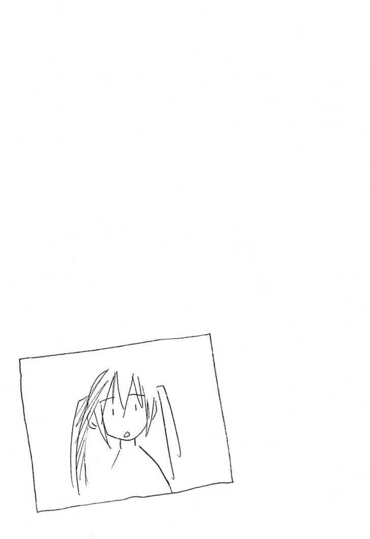 Minami-ke 36 Page 1