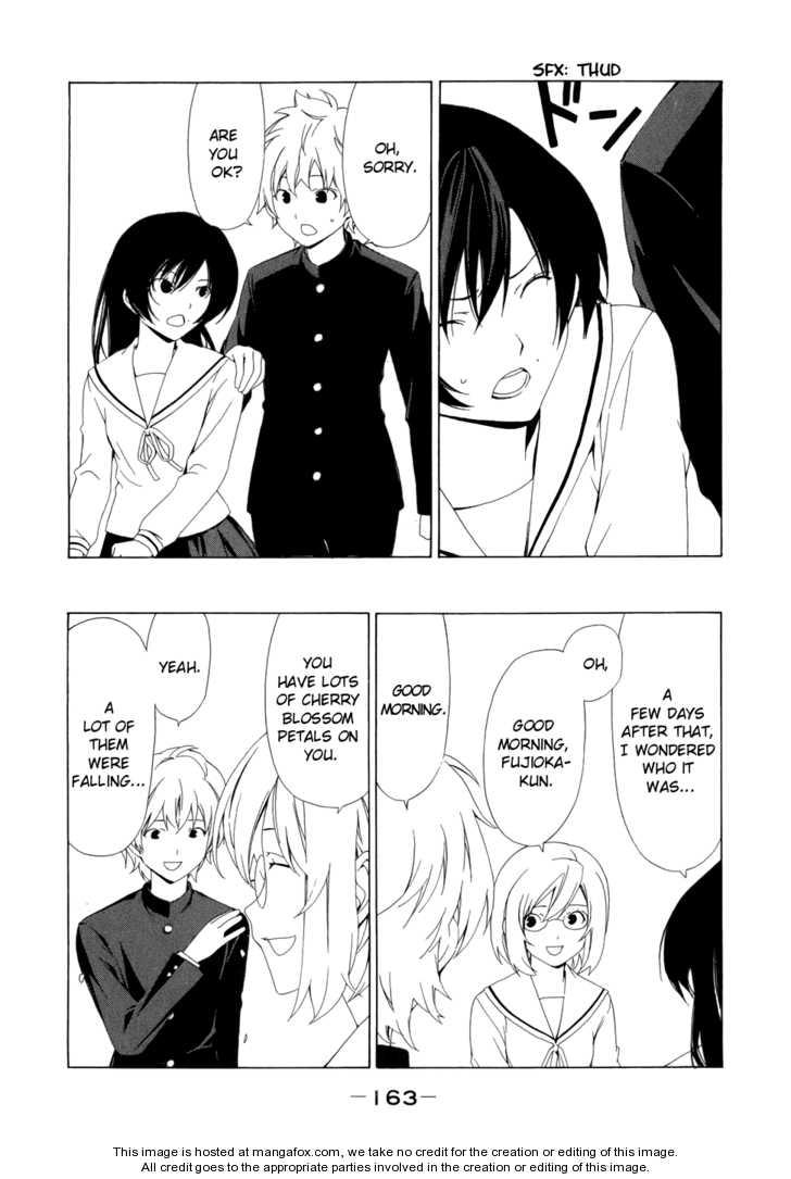 Minami-ke 78 Page 3