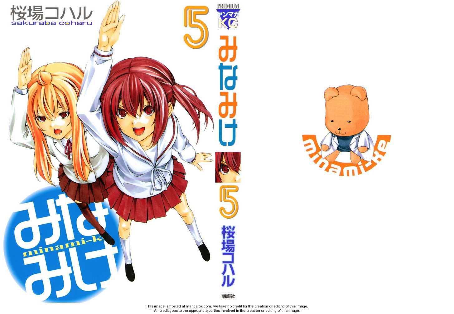 Minami-ke 82 Page 1